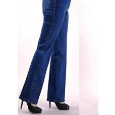 Klasikiniai džinsai apkūnioms ir aukštoms