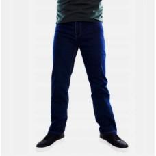 Klasikiniai vyriški džinsai S2107