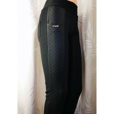 Kelnės su pašiltinimu