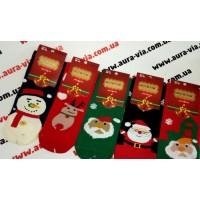 Kalėdinės, šiltos THERMO kojinės