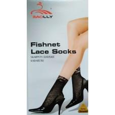 Tinklinės kojinaitės su rašteliu