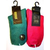 Šiltos kojinės su vilna 35-38 dydis