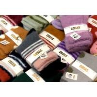 Šiltos audinės kašmyro kojinės 39-41 dydis