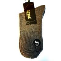 Vyriškos kojinės su kašmyro vilna 43-46 dydis
