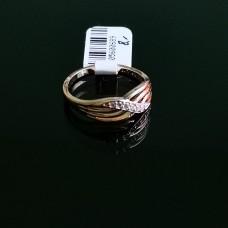 """Žiedas  """"Leonė"""""""